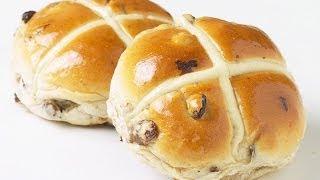 Easy Hot Cross Buns Recipe - Hot Cross Bun Recipe
