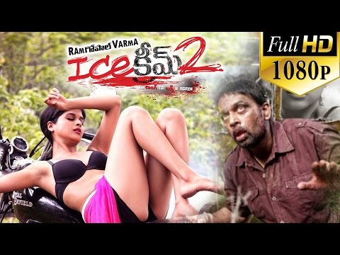 Ice Cream 2 Telugu Full Movie || RGV Movies