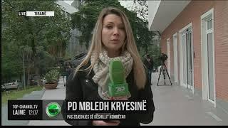 PD: Deputetët, jo në protestë - Top Channel Albania - News - Lajme