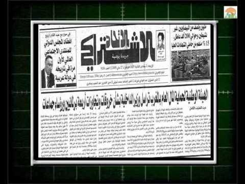 inpbpm/ الهيئة الوطنية لحماية المال العام بالمغرب