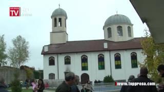 Храмов празник и празник на селото, чатваха на Димитровден жителите на гоцеделческото село Ласки