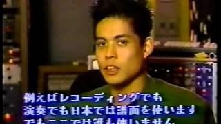 1990 MTV Japan TBS http://www.gropeinthedark.com/