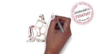 Три богатыря и шамаханская царица  Как быстро карандашом нарисовать героев мультика три богатыря(Три богатыря мультфильм. http://youtu.be/sYekFXPzWCw Как правильно нарисовать героев мультфильма три богатыря онлайн..., 2014-09-19T14:58:17.000Z)