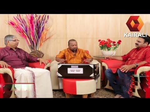 Ragasudharasa | 24th September 2017 |  Full Episode