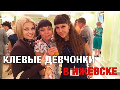 Девушки фото, подборки красивых девушек на фото