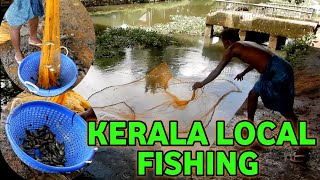 kerala special fishing | local traditional fishing | fishing kerala | local fishing | fishing,