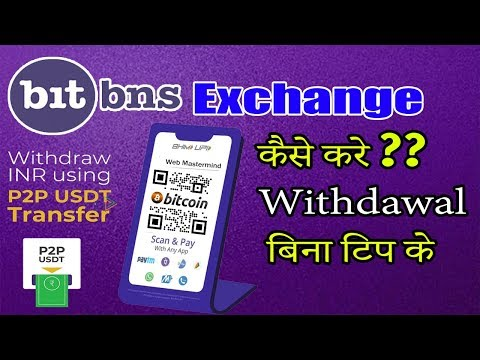 Bitbns P2P ( Crypto Exchange) instant Withdrawal | PAYTM I UPI | & Get Tip HINDI