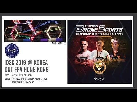 International Drone Sports Championship 2019 : DNT FPV Team Hong Kong in Korea IDSC DSI 競速機 穿越機