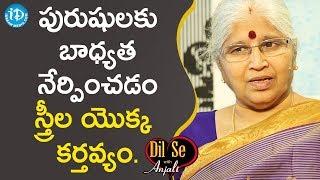 పురుషులకు బాధ్యత నేర్పించడం స్త్రీల యొక్క కర్తవ్యం - Bharatheeyam G Satyavani | Dil Se With Anjali
