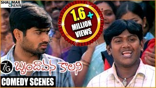 7/G Brindhavan Colony Movie || Suman Setty Back To Back Comedy Scenes