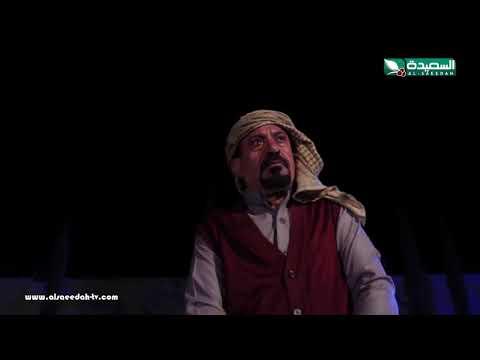 الشيخ دعاس يقتل مرافقه وحارسه الشخصي