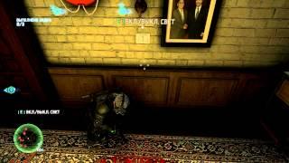 Splinter Cell: Blacklist - зафапал выключатель