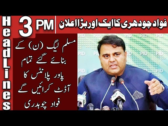 Fawad Chaudhry Hits Back On PMLN | Headlines 3 PM | 16 October 2018 | Channel Five