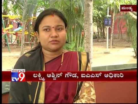 23 03 2017   8   TV9   MANDYA