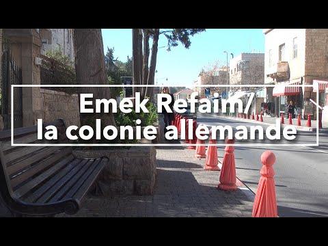 Emek Refaim/la colonie allemande - C'EST ISRAËL. AUJOURD'HUI