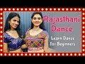 Rajasthani Dance For Beginners | Learn Dance For Beginners | Indian Folk Dance Steps Tutorial