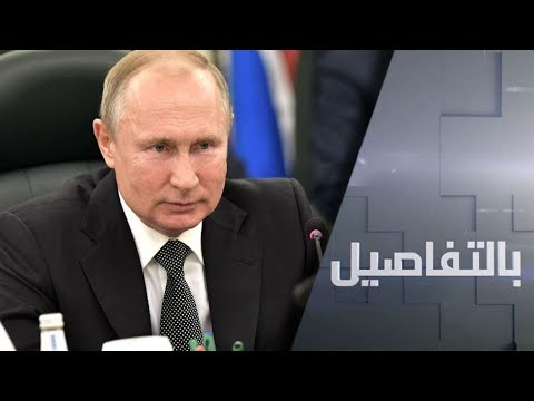 نتائج زيارة بوتين إلى السعودية والإمارات  - نشر قبل 7 ساعة