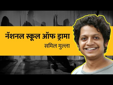 AK Talk's | Salim Mulla | NSD (National School of Drama) Delhi