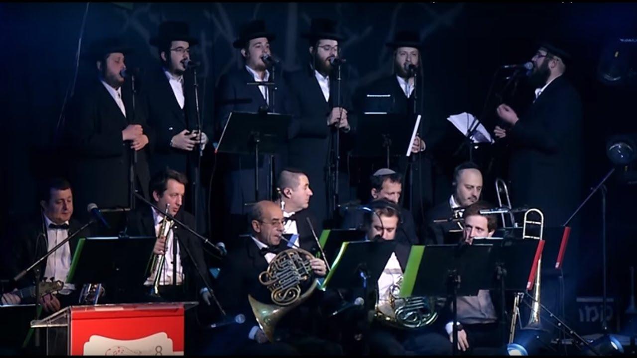 מקהלת מלכות, יואלי דיקמן & אברימי רוט - מחרוזת בעלזא | Malchus Choir, dickman, Roth - Belz Medley