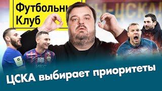 САМОлюбие Дзюбы Сборной не хватает футболистов Претензии к Локомотиву и молодежь в Динамо 18
