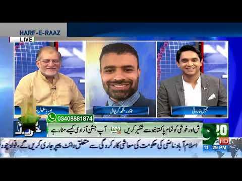 Harf-E-Raaz   Full Program   13 August 2018   Neo News