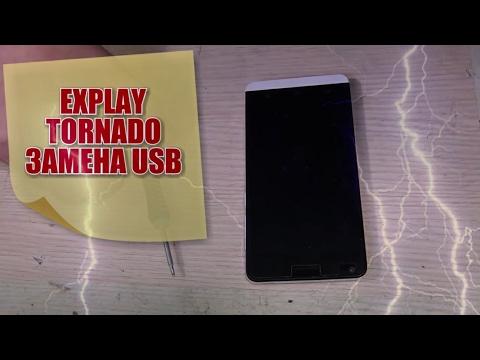 Explay Tornado как разобрать и замена USB
