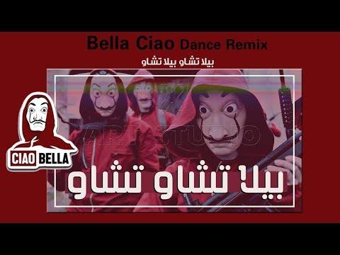 bella-ciao---remix