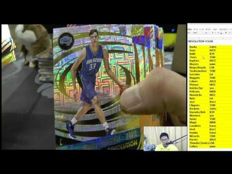 BGB436 NBA 16-17 PANINI REVOLUTION GROUP BREAKS 2017 02 01 20