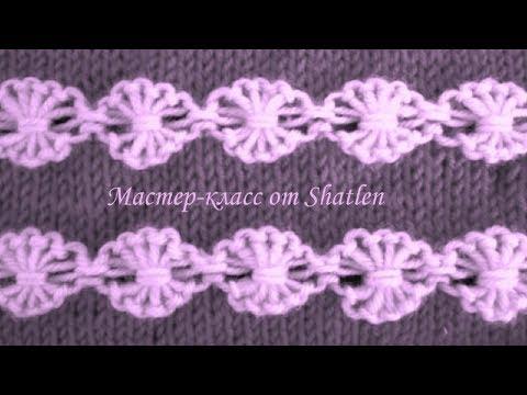Спицами ажурные цветочки