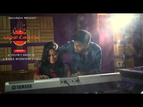 Yazhini Unnale - A Music Video|| Music by Vidyasagar||Video by Rahul RedInfinity||Lyric by Mariappan