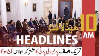 ARY News Headlines | 10 AM | 17 June 2021