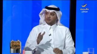 الأمير سعود بن طلال بن بدر: هدفنا في