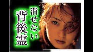 矢田亜希子 汚れたイメージべっとり それなら、いっそ… 食品のCM出たり...