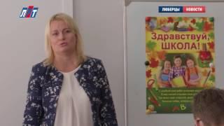 Всероссийский урок мира прошел в гимназии №16