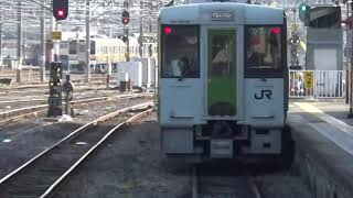 JR東日本 高崎駅 2,3,5,6番線 発車の様子