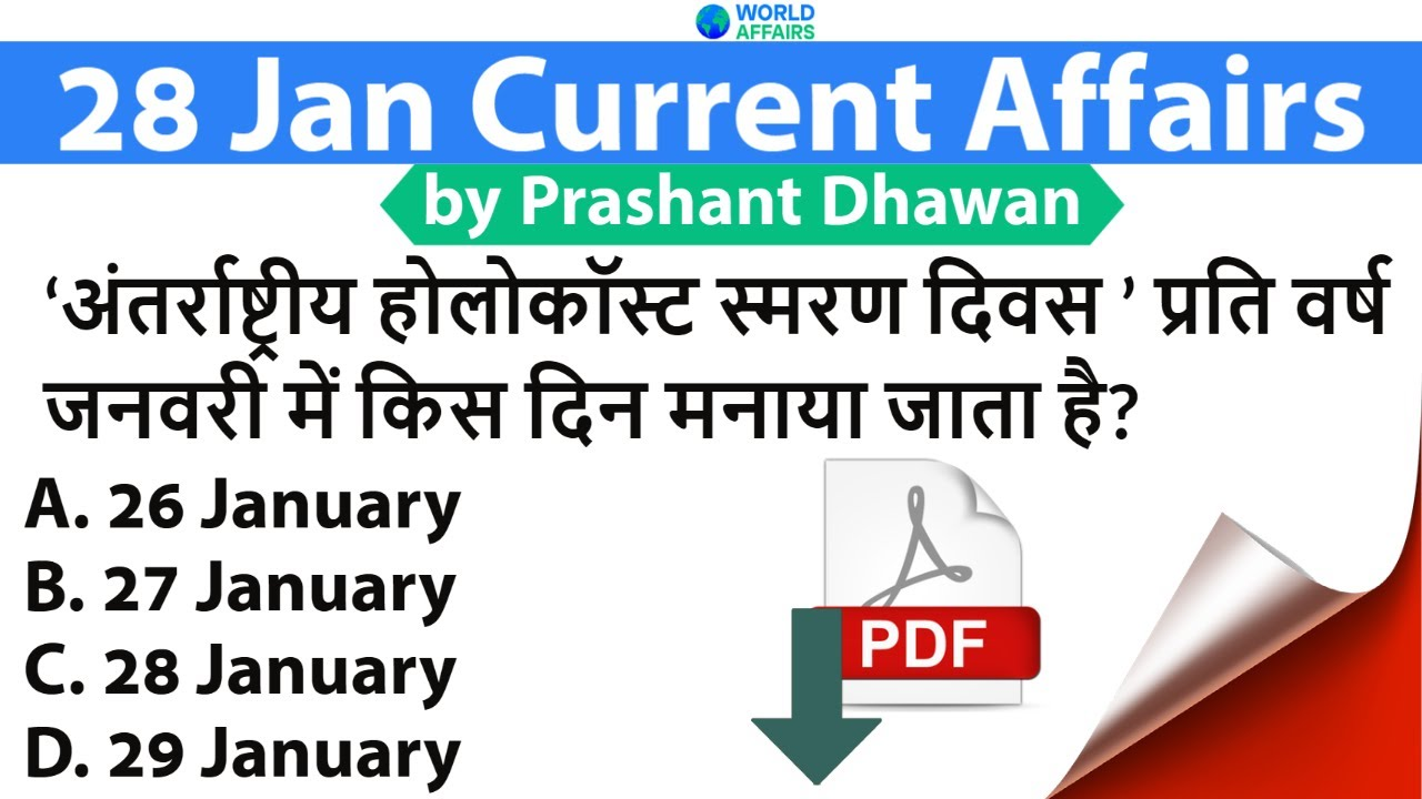 28th January 2021 | Daily Current Affairs MCQs by Prashant Dhawan Current Affairs Today #SSC #Bank