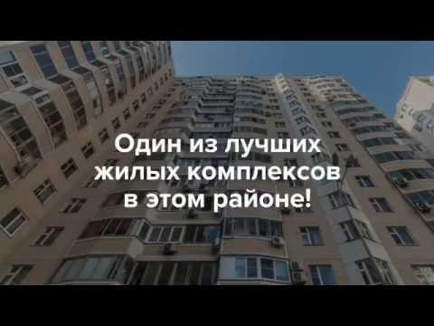Новостройки! Продажа новостроек Москвы. Квартиры в