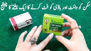 Skin Whitening Formula.How To Use Surbex Z.Body Weakness.Copmlete Pakage By Sanam.