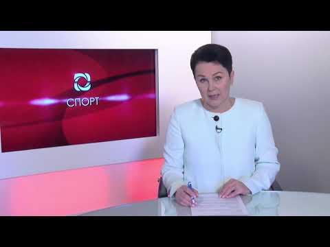 Новости спорта 23.03.2020