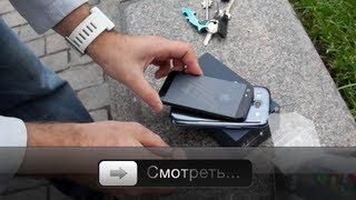 iPhone 5 и Galaxy S3 - Тест на царапины