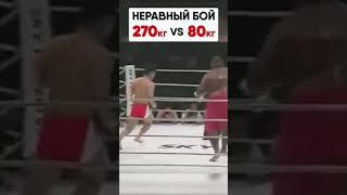 НЕРАВНЫЙ БОЙ 270 кг vs 80 кг. Неожиданный финал   Обзор спортивного события