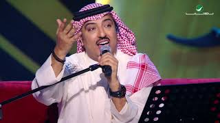 Aseel Abou Baker  …ma wahashatuk | اصيل ابو بكر … ما وحشتك - جلسات الرياض ٢٠١٩