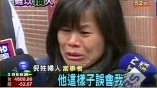 單親婦淚控賣場誣偷竊 索賠10倍扣4小時