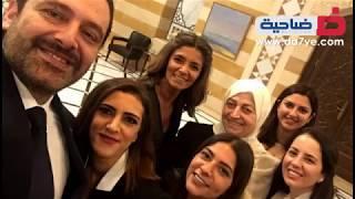 سنخوض السيلفي معك  اللي عامل النشيد رهيييييييييب 🤣🤣🤣 تريقة على سعد الحريري