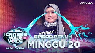 [FULL] I Can See Your Voice Malaysia (Musim 3) Minggu 20 - Noraniza Idris | #ICSYVMY