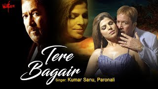 Tere Bagair - Movie Song from - Wafaa - Rajesh Khanna - Laila Khan