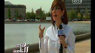 شبلي تلحمي: أتوقع أن يكون رئيس أمريكا القادم من الحزب الديمقراطي | المصري اليوم