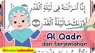 Qs 972 Surah 97 Ayat 2 Qs Al Qadr Tafsir Alquran