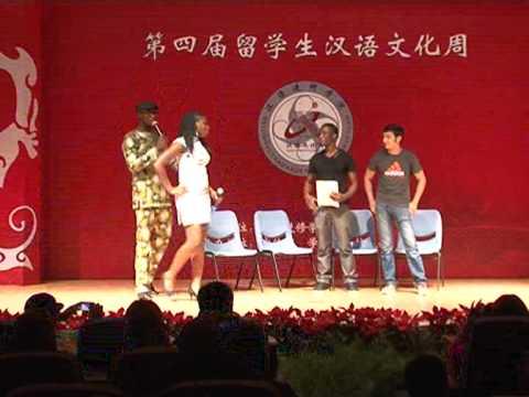 BLCU Chinese Culture Festival_ 02