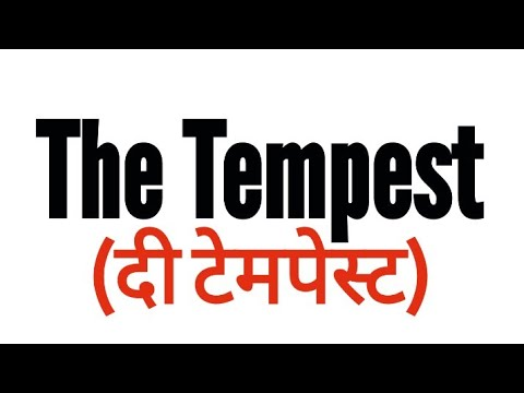the tempest in hindi by William Shakespeare summary Explanation and full analysis